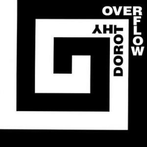 overflow-dorothy-300x300